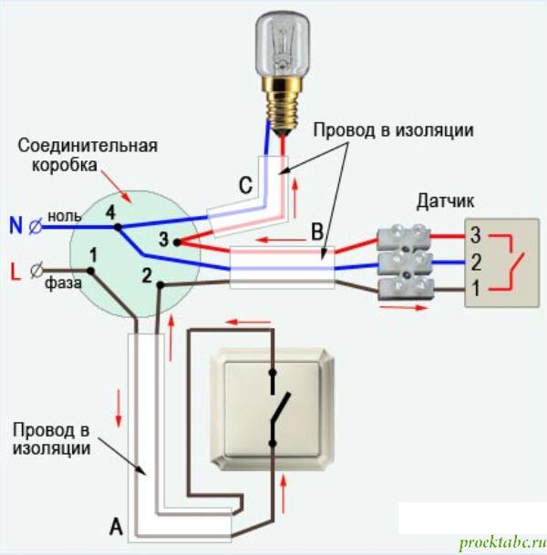 Схема подключения датчика движения фото