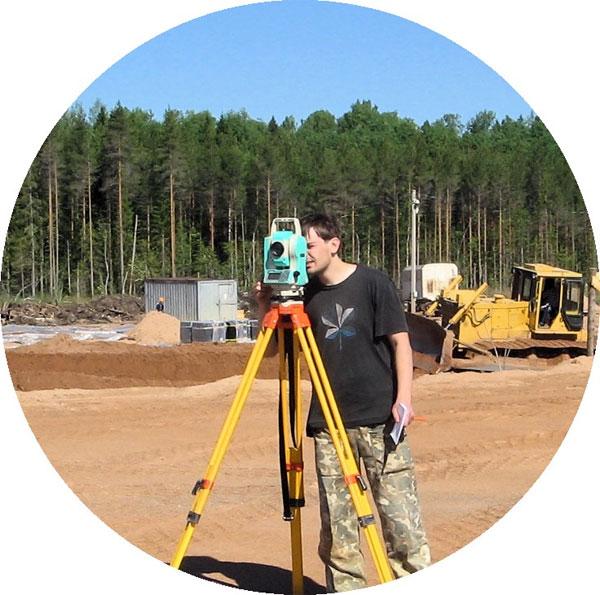 Обследование строительной площадки