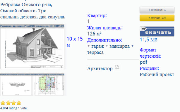 веранда с домом под одной крышей фото проекта