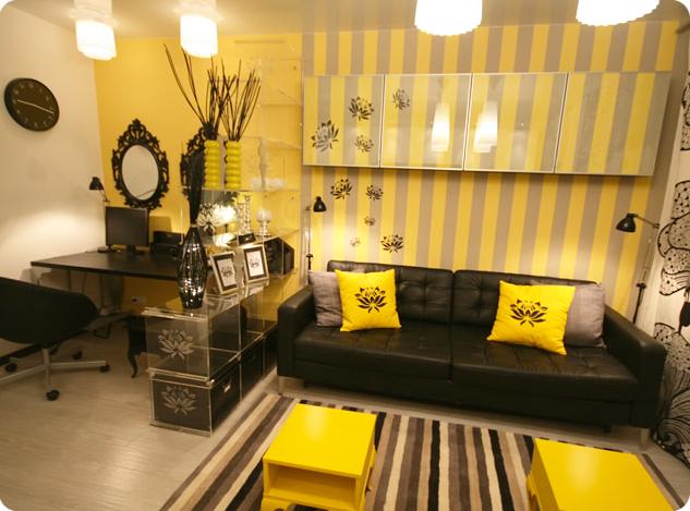 Дизайн комнаты в желтых тонах