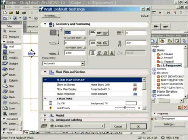 настройка инструментов ArchiCAD