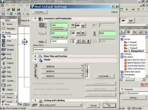 проектирование фундамента в ArchiCAD