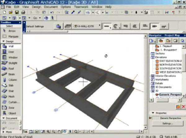чертить фундамент в ArchiCAD