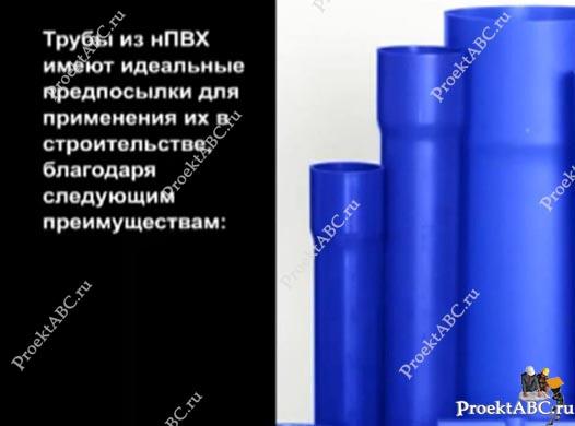 Обсадные пластиковые трубы