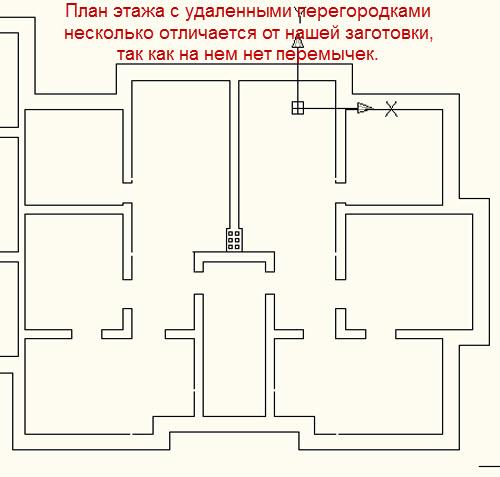 план перекрытий