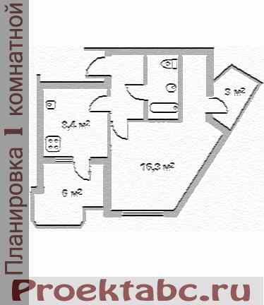 планировка однокомнатной квартиры 143 серии