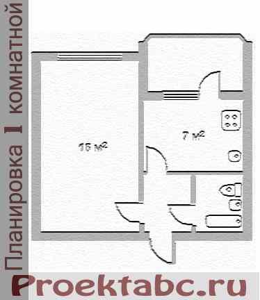 планировка однокомнатной квартиры серии МС