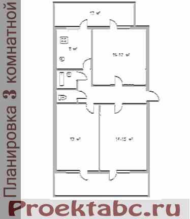 чешская планировка трехкомнатной квартиры