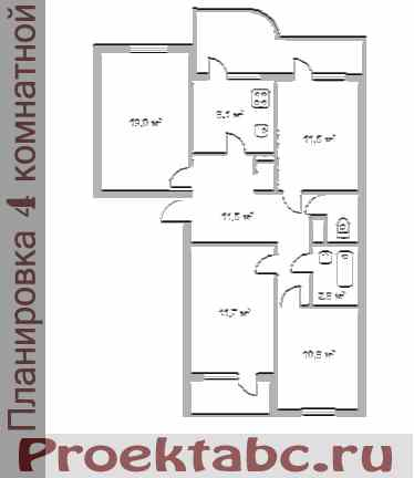 бельцкая планировка четырехкомнатной квартиры