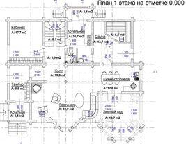 планировка первого этажа 14 на 16 м, - изображение