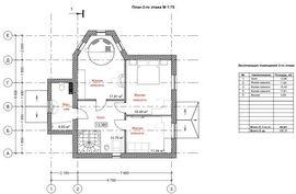 фото плана 2-го этажа рабочего проекта