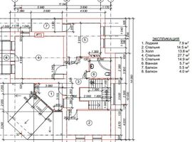 просмотр планировочного решения второго этажа рабочего проекта