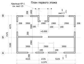 планировка первого этажа 7 на 10 м, - схема