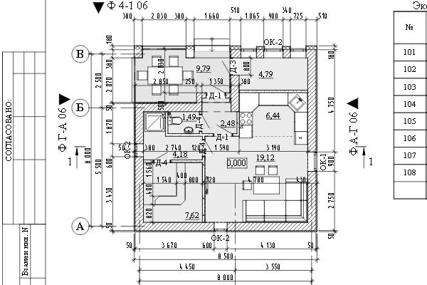 план 1-го этажа 8 на 8 м, с верандой - фотография