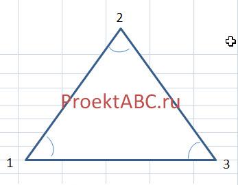 измерение горизонтальных углов в треугольнике