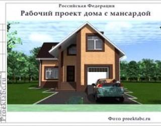 Проект дома из пеноблоков одноэтажного коттеджа c мансардой 10 на 12