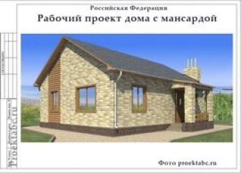 Проект дома 9 на 12 метров