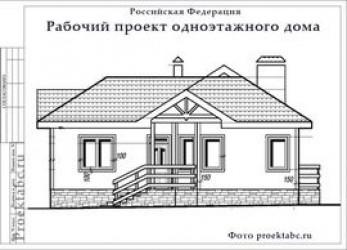 Проект каркасного одноэтажного коттеджа 11 на 11