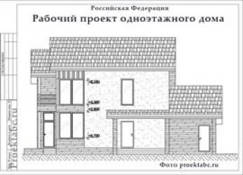Проект каркасного двухэтажного дома 11 на 14