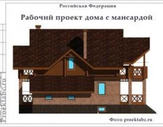 Проект кирпичного одноэтажного коттеджа c мансардой 15 на 15