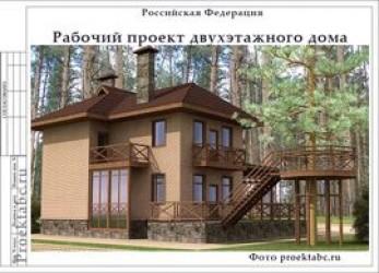 Проект дома из пеноблоков двухэтажного коттеджа 11 на 11