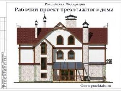 Проект кирпичного двухэтажного коттеджа c мансардой 15 на 17