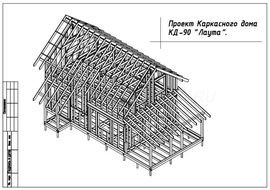 Проект дома 7 на 9 метров