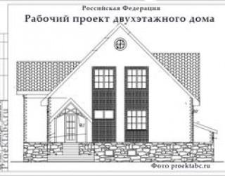 Проект кирпичного одноэтажного коттеджа c мансардой 9 на 11