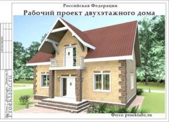 Проект дома из пеноблоков двухэтажного коттеджа 10 на 11