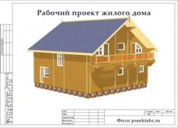 Дом из бруса 12 на 12 метров