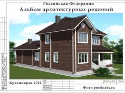 Проект дома с сауной на первом этаже