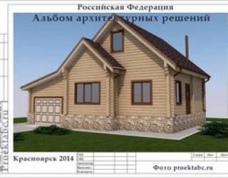 Дом из бруса 10 на 10 метров