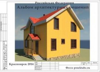 Проект дома 8 на 8 с отличной планировкой