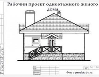 Дом из бруса 9 на 9 метров