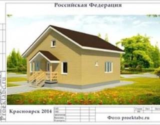 Каркасный дом 8 на 8 метров