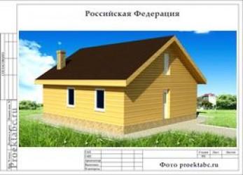 Проект каркасного дом 9 на 9 метров