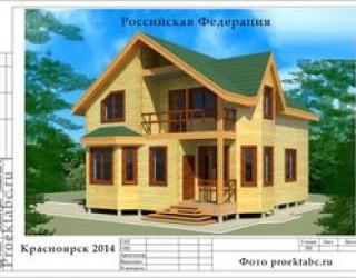 Каркасный дом 10 на 10 метров