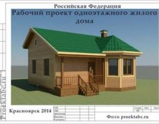 Проект дома 8 на 9 метров