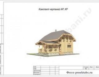 Проект бревенчатого двухэтажного коттеджа 9 на 12