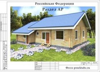 Проект бревенчатого одноэтажного строения 9 на 13