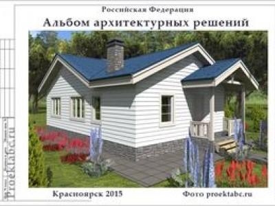 Проект каркасного одноэтажного строения 9 на 13 м