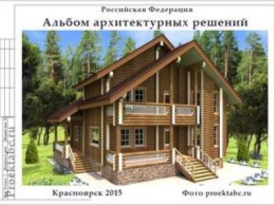 Проект дома 13 на 13 метров