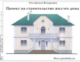 Проект кирпичного двухэтажного коттеджа 14 на 16