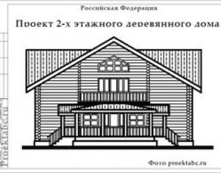Одноэтажный брусовый проект дома с камином