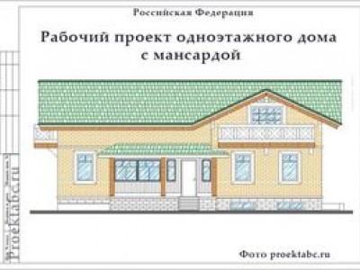 Проект дома 6х6 с отличной планировкой