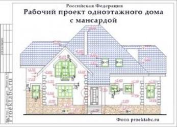 Проект дома из пеноблоков одноэтажного коттеджа c мансардой 12 на 15