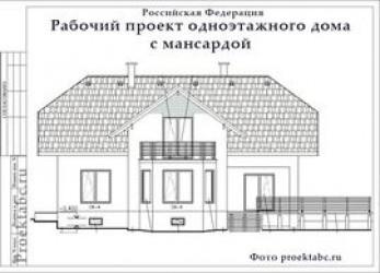Проект дома 14 на 14 метров