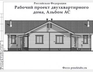 Проект бревенчатого дома с двумя входами для двух семей