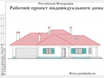 Проект дома из пеноблоков одноэтажного дома 14 на 23