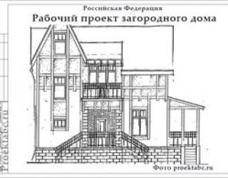 Проект каменного двухэтажного дома 9 на 10